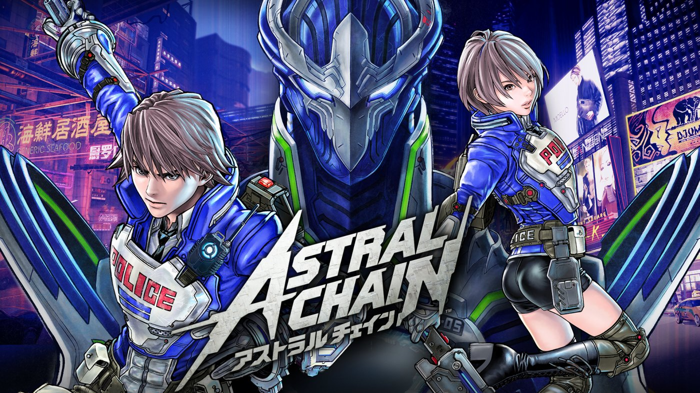 astral_chain_logo